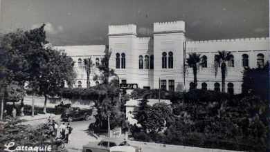 صورة اللاذقية في الخمسينيات – مدرسة جول جمال