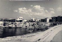 اللاذقية 1959 - مقهى العصافيري ومينة القزاز..