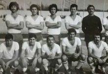 فريق نادي حلب الاهلي بكرة القدم 1973-1974