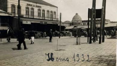 حمص عام 1932