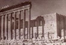 تدمر - معبد بل .. ستينيات القرن الماضي (2)