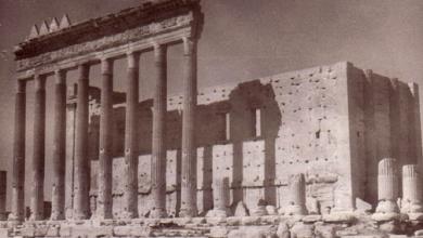 صورة تدمر – معبد بل .. ستينيات القرن الماضي (2)