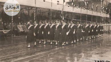 صورة استعراض لطالبات في ساحة سعد الله الجابري بحلب عام 1961