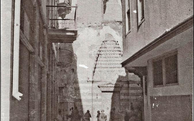 دمشق 1922- البيمارستان النوري