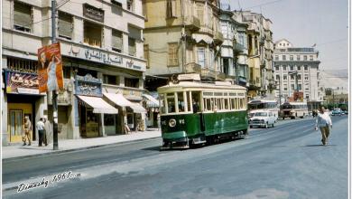 دمشق 1961- ترامواي المهاجرين - شارع بور سعيد