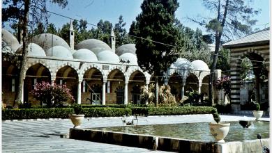 دمشق - التكية السليمانية 1970