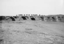اللاذقية 1926 - جسرٌ على النهر الكبير الشمالي..