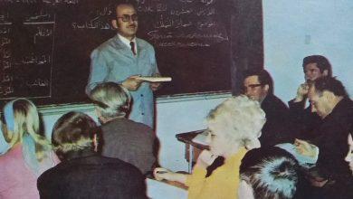 صورة الرقة – الطبقة 1972.. تعليم الروس العاملين في سد الفرات اللغة العربية