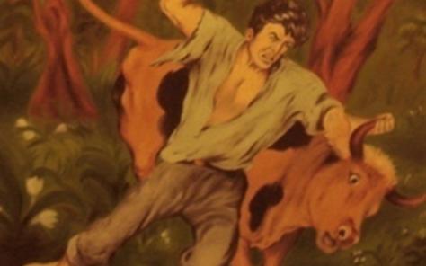 صورة الصياد والثور  .. من لوحات الفنان لؤي كيالي (34)
