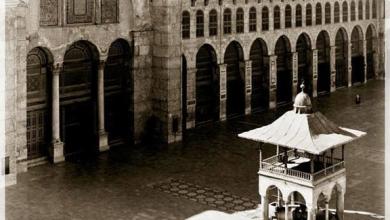دمشق 1940- صحن المسجد الأموي
