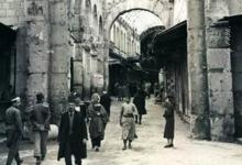 دمشق 1936  - المسكية