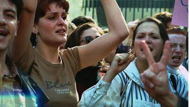 صورة دمشق 1999- مظاهرة تضامنية مع العراق (3)