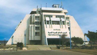 صورة اللاذقية – المعهد العالي للبحوث البحرية .. الشاطئ الأزرق في التسعينيات