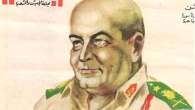 صورة الفريق جمال الفيصل على غلاف مجلة الجندي عام 1960