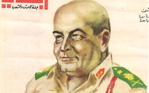 صورة صورة الفريق جمال الفيصل على غلاف مجلة الجندي عام 1960