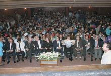 صورة دمشق 1989 –  افتتاح مهرجان دمشق السينمائي السادس