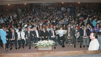 دمشق 1989 -  افتتاح مهرجان دمشق السينمائي السادس