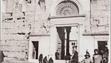 دمشق 1922- مــدخل المسجد الأموي
