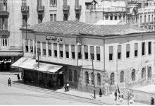 دمشق 1953- سرايا المجالس العدلية في ساحة المرجة