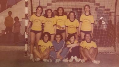 فريق سيدات اتحاد شبيبة الثورة - فرع دمشق لكرة اليد عام 1977