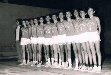 صورة فريق أشبال نادي الشبيبة الرياضية (الجلاء) بكرة السلة عام 1970
