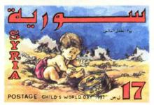 صورة طوابع سورية 1997 – يوم الطفل العالمي