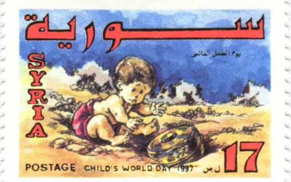 طوابع سورية 1997 – يوم الطفل العالمي