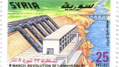 صورة طوابع سورية 1996 – الذكرى 33 لثورة الثامن من آذار