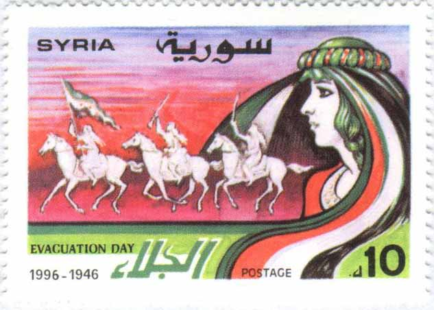 طوابع سورية 1996 –  عيد الجلاء