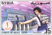 طوابع سورية 1996 – عيد العمال العالمي