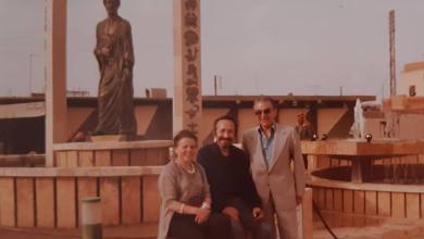 صورة الرقة 1981- الدكتور عبد السلام العجيلي وخالد الماغوط عالم الرياضيات