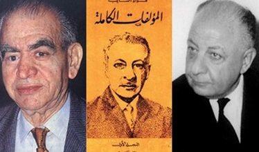 فؤاد الشايب في مرآة صديقه عبد السلام العجيلي …