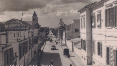 اللاذقية - شارع بغداد منتصف القرن الماضي وإلى منتصف اليسار (كنيسة اللاتين)..