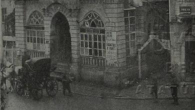 صورة مخفر باب الفرج عام 1930م جانب ساعة باب الفرج قبل هدمه
