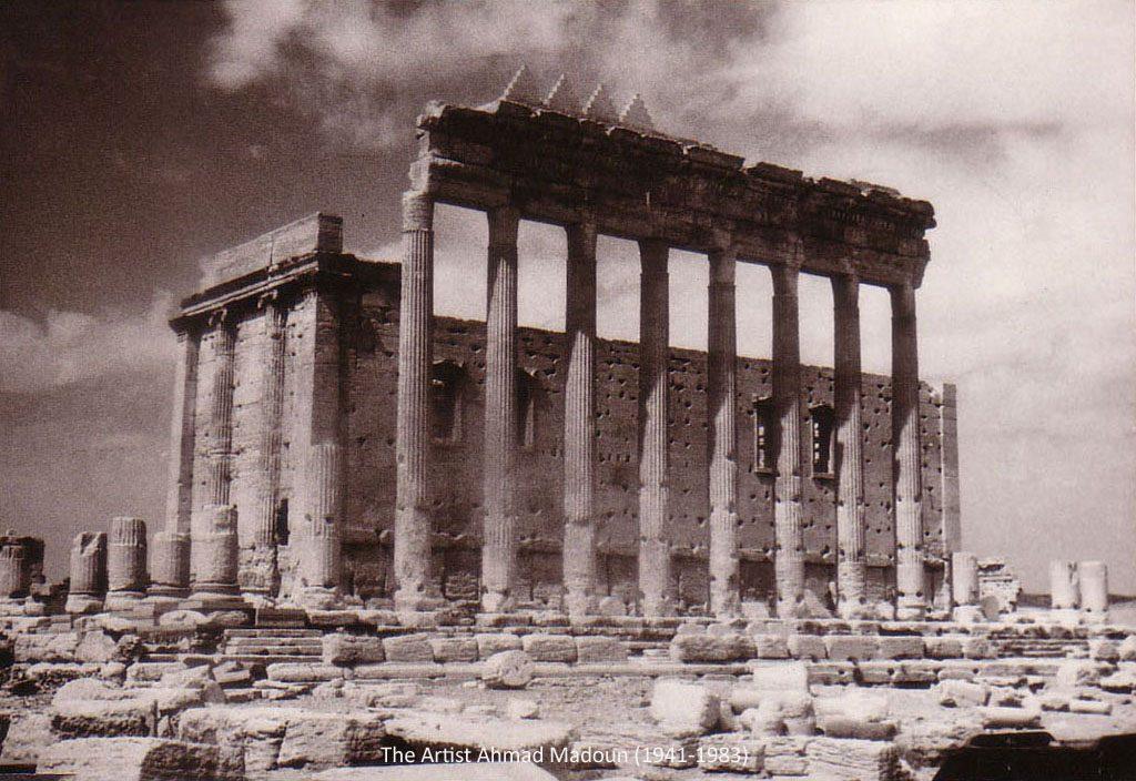 تدمر - معبد بل .. ستينيات القرن الماضي (1)