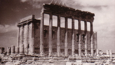 صورة تدمر – معبد بل .. ستينيات القرن الماضي (1)