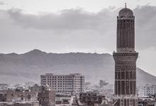 نزيه مؤيد العظم: رحالة شامي في رحاب صنعاء