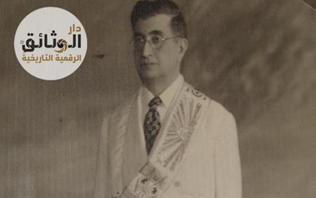 صورة وجيه حلبي يرتدي اللباس الرسمي للمحفل الماسوني 1950م
