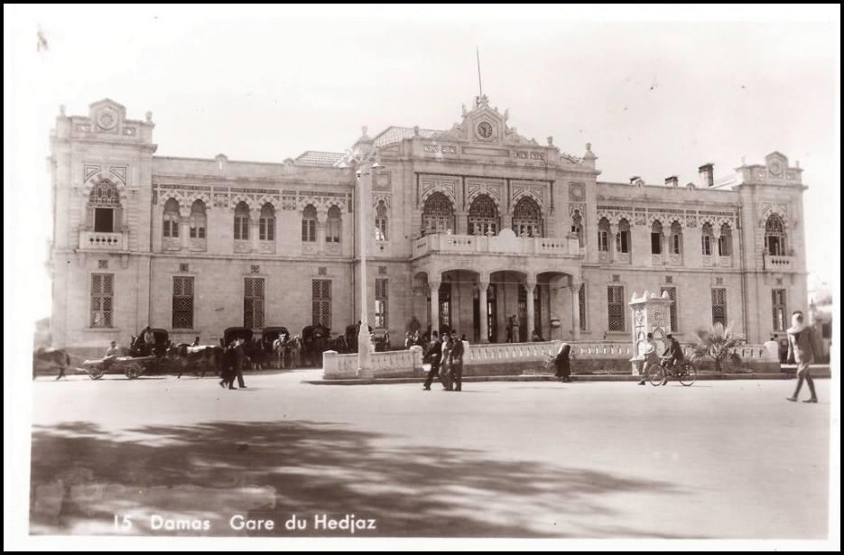 دمشق- محطة الحجاز في الأربعينات...