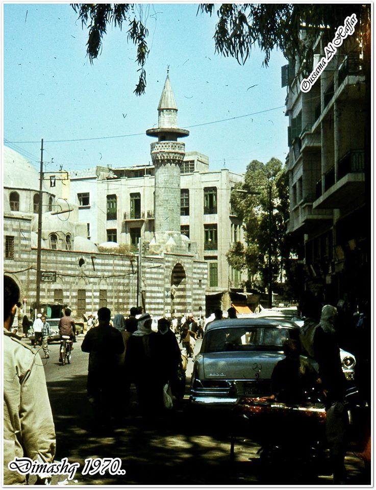 دمشق 1970 - الدرويشية