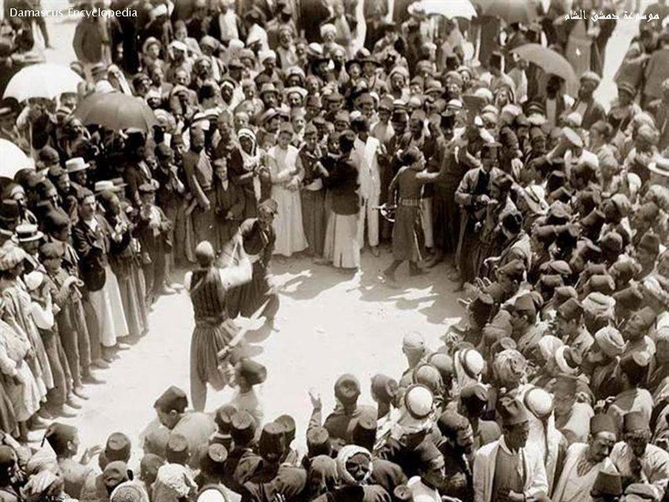دمشق - احتفالات الحضرة أول يوم العيد