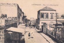 اللاذقية 1925- شارع البلدية - شارع إبراهيم هنانو