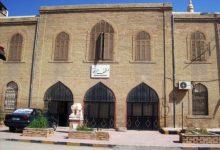 الرقة - مبنى السرايا – متحف الرقة حالياً