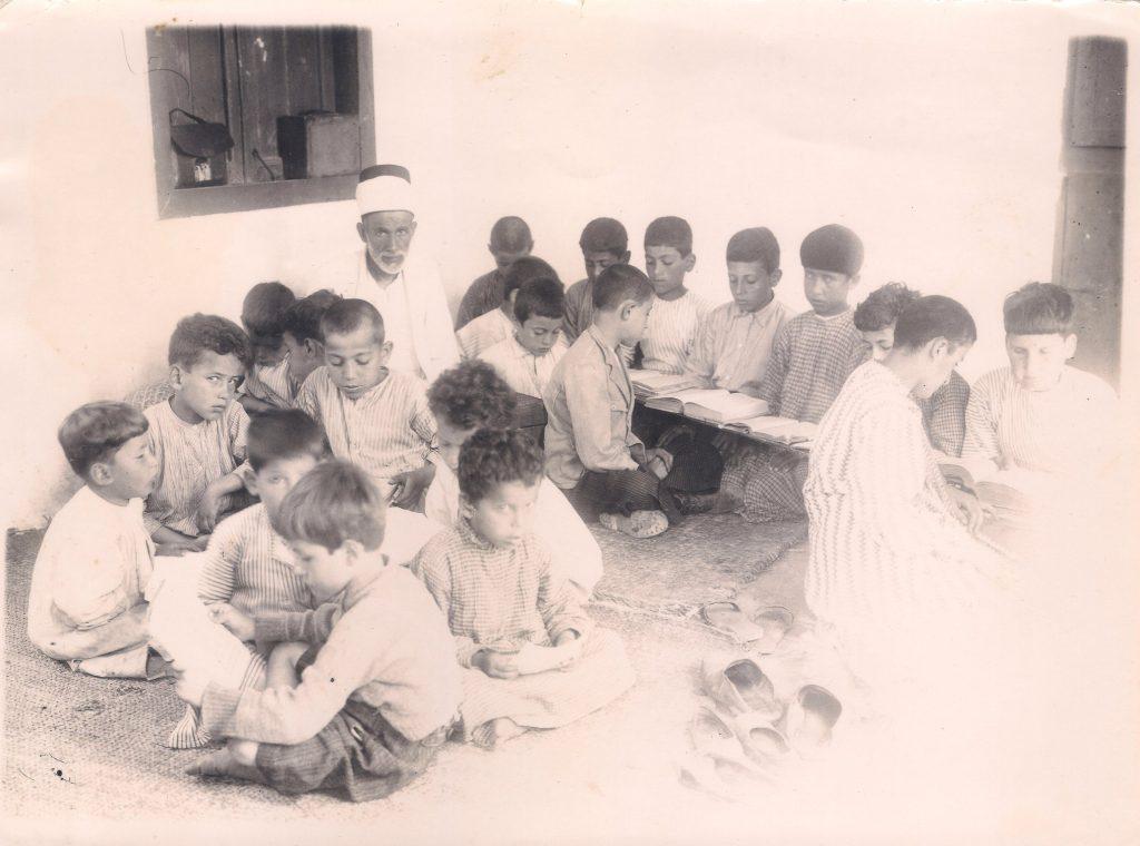 من (كتاتيب) مدينة اللاذقية في ثلاثينيات القرن العشرين