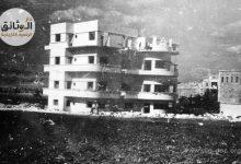 صورة حلب 1942 – بناء الحاج نوح حمامي
