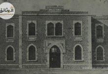 صورة القامشلي – السرايا – دار الحكومة عام 1930م