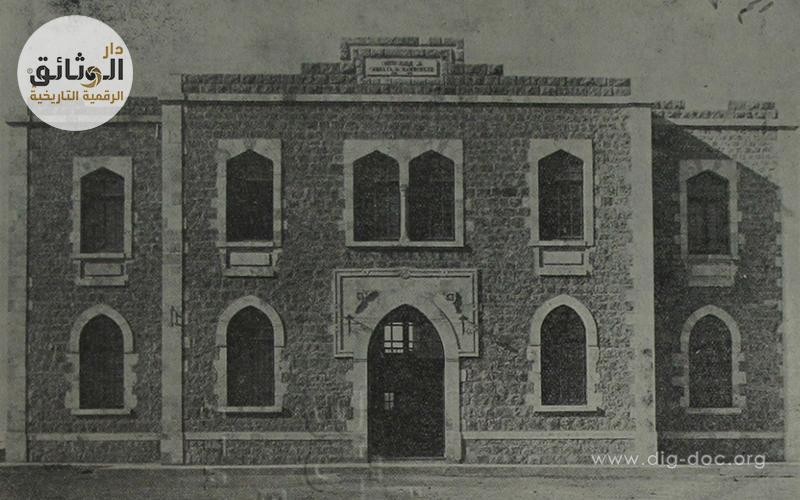 القامشلي - السرايا - دار الحكومة عام 1930م