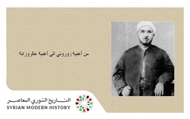 الملا عثمان الموصلي Archives | التاريخ السوري المعاصر