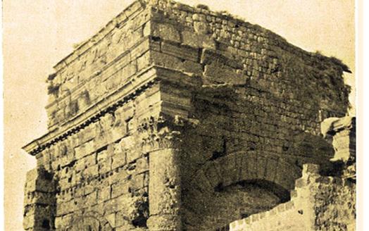 صورة اللاذقية  – الصليبة عام 1934