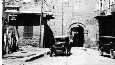 صورة دمشق – باب الشرقي عام 1928